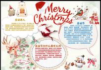 英语圣诞节小报平安夜手抄报