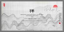 中国风禅意新中式山水