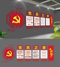 中式古典党员之家党建文化墙