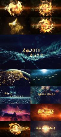 2018震撼大气企业宣传年会视频