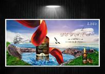 创意酒类宣传海报