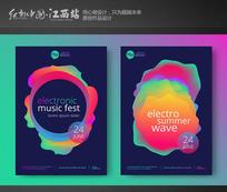 创意商业主题海报