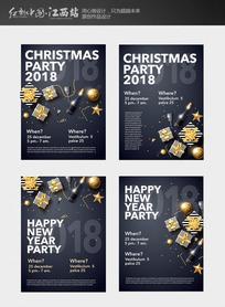 简约炫酷圣诞节主题海报