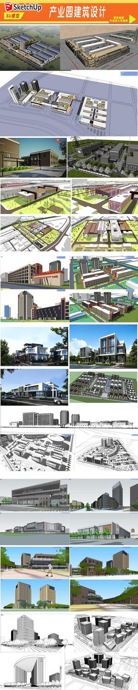 科技产业园建筑设计