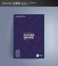 科技公司创意活动海报
