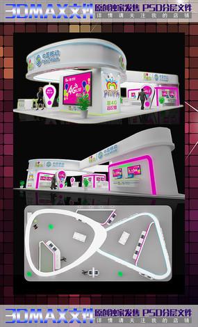 科技移动展厅效果图