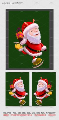 溜冰的圣诞老人 PSD