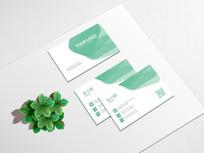绿色商务风企业公司名片设计