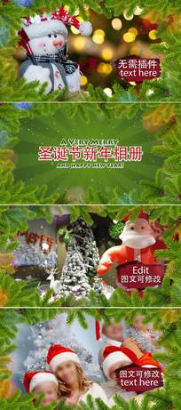 圣诞节新年家庭相册模板