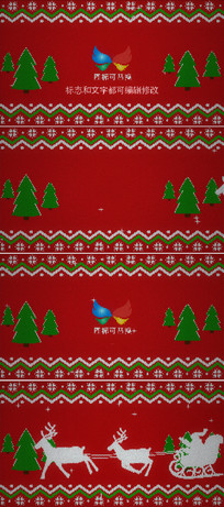 圣诞节新年节日祝福片头模板