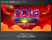 2018公司年会展会