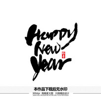 Happy New Year书法字体