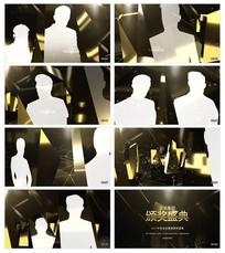 颁奖开场AE视频模板