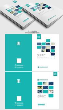 电力电网封面设计 PSD