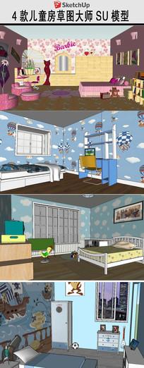 儿童房室内草图大师模型