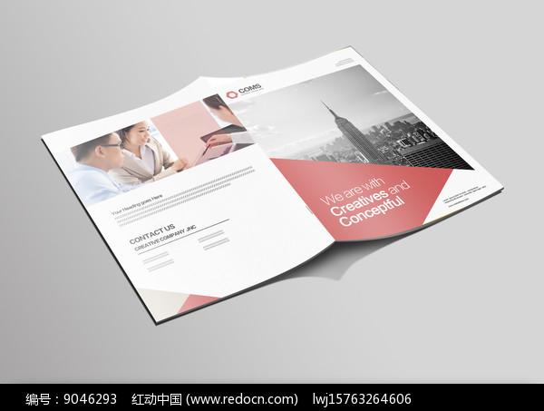 红色企业产品画册封面模板图片