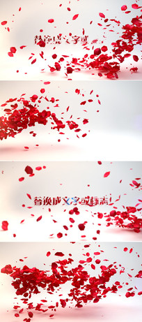婚礼婚庆片头视频模板