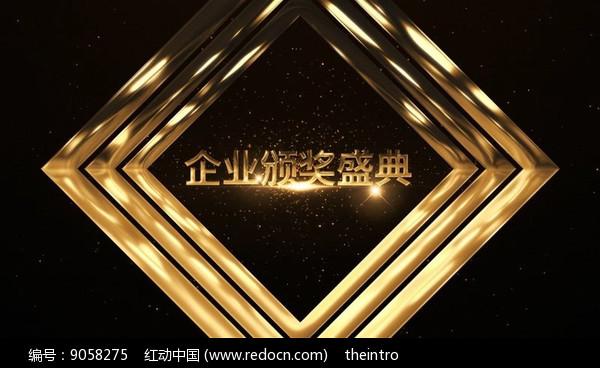 金碧辉煌的企业颁奖盛典视频模板图片