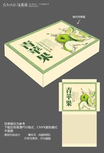青苹果包装盒设计 PSD
