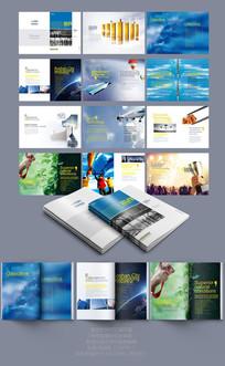企业宣传手册设计模版
