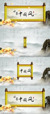 水墨中国风古代卷轴打开动画视频