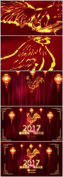 中国新年ae模板