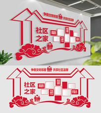 中式社区照片文化墙展板