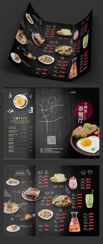 创意餐饮茶餐厅三折页