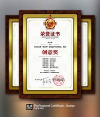 复古高档荣誉证书PSD模板