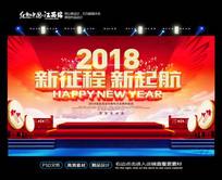 红色喜庆2018狗年年会背景