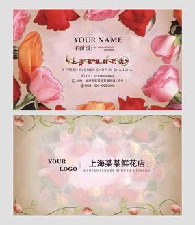厦门结婚饼券_鲜花饼花相印字体logo 小清新鲜花促销优惠券 浪漫鲜花金色婚礼ae模板
