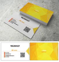 金融黄色名片
