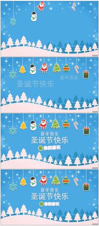 卡通圣诞节开场动画AE工程视频
