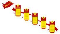 廉政宣传文化墙