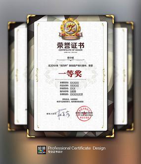 欧式高档荣誉证书PSD模板
