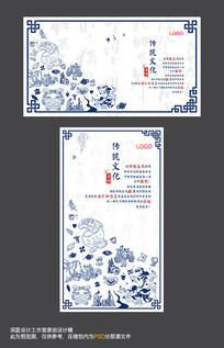清明节传统文化海报设计