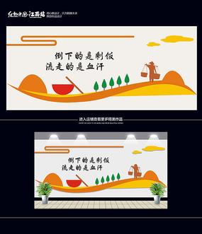 中国风食堂节约挂画设计金枪鱼怎么吃好吃吗图片