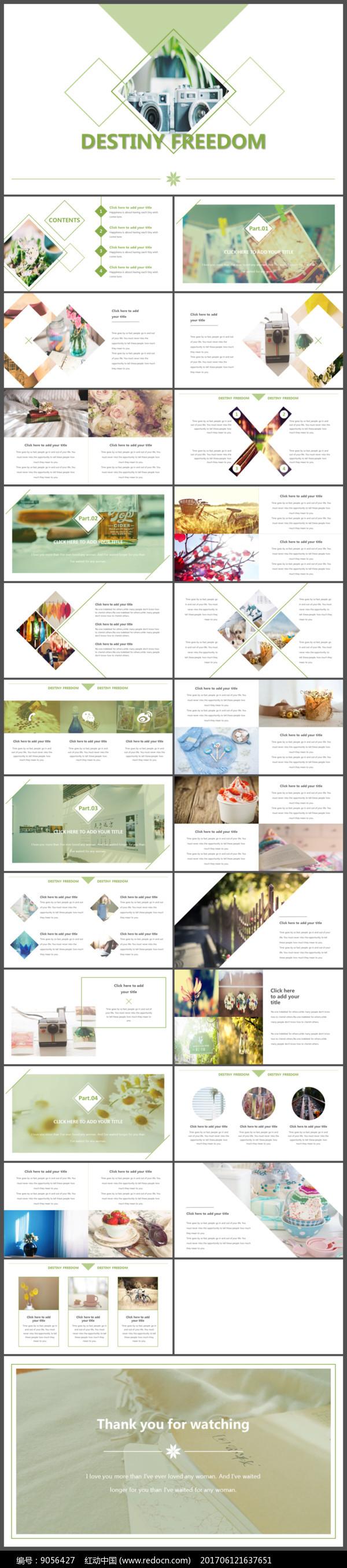 小清新企业宣传画册PPT图片