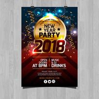 新年演唱会宣传单设计