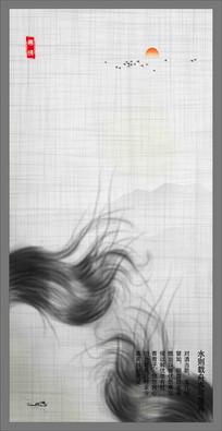 意境抽象水墨画山水装饰画