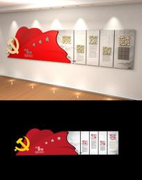 中国风精品党建文化墙设计