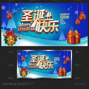 创意圣诞节促销海报设计 PSD