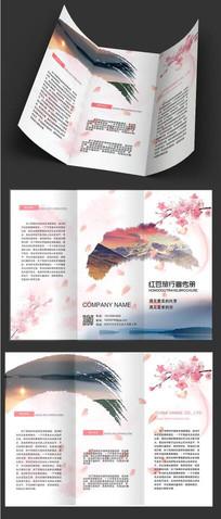 淡雅中国风三折页