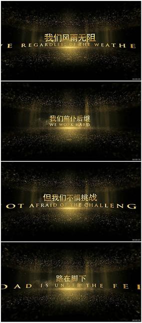 大气金色粒子年会颁奖典礼视频模板