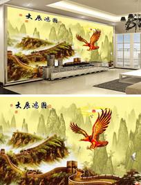 大展鸿图长城电视背景墙