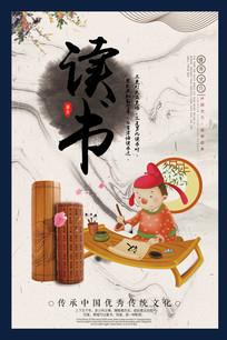 读书学习汉字小报学生作业海报