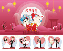 粉红色婚礼背景墙