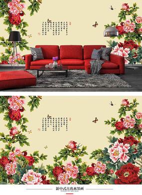 花开富贵室内背景墙
