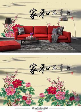 家和万事兴背景墙