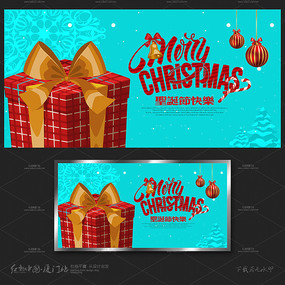 简约圣诞节促销海报设计 PSD